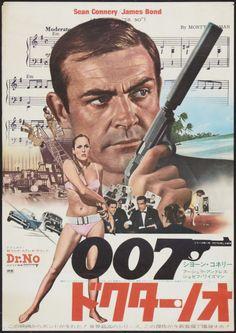 JAMES BOND - DR. NO - Japanese movie poster B2 (R1972)