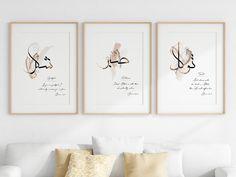 Trust Patience Grateful | Quran Verse | Islamic wall art | Islamic art | Islamic home decor | Islamic print | Islamic poster Patience Love, Patience Prayer, Islamic Posters, Bohemian Bedroom Decor, Islamic Wall Art, Ramadan Decorations, Islamic Gifts, Diy Wall Decor, Home Decor