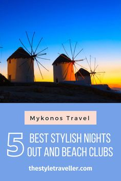 Travel guide to mykonos #travel #travelguide #traveltips Beach Club, Mykonos, Travel Guide, Night Out, Travel Destinations, Greece, Travel Photography, Road Trip Destinations, Greece Country