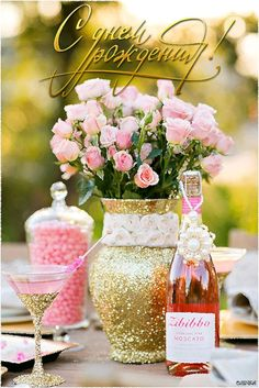 Pink and gold wedding decor Glitter Party, Gold Glitter, Glitter Vases, Gold Vases, Gold Party, Party Planning, Wedding Planning, Wedding Ideias, Garden Bridal Showers