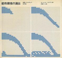 Totodo.jp » ISO50 Blog – The Blog of Scott Hansen (Tycho / ISO50)