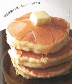 この厚さが決め手!究極のふわふわホットケーキの作り方 in 2020 Breakfast Pancakes, Pancakes And Waffles, Breakfast Recipes, Crepes, Cooking Bread, Asian Desserts, Bakery Cakes, Sweets Recipes, Sweet Treats
