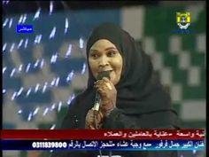 شوايقة يا رسول الله .. قصيدة انحنا جلود - YouTube Songs, Song Books