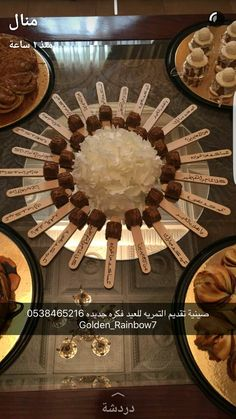 Eid Crafts, Ramadan Crafts, Ramadan Decorations, Diy And Crafts, Chocolates, Eid Henna, Eid Party, Happy Eid, Arabic Food