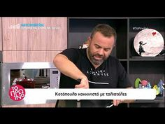 Tasty Videos, Youtube, Food And Drink, Drinks, Cooking, Recipes, Kids, Drinking, Kitchen