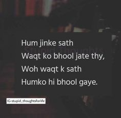 ❤❤♥for More You Can Follow On Insta @love_ushi OR Pinterest @anamsiddiqui12294 ♥❤❤ Shyari Quotes, Desi Quotes, Hurt Quotes, People Quotes, Life Quotes, Qoutes, Girly Quotes, Heartbroken Quotes, Betrayal Quotes