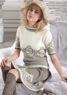 Женский костюм - юбка и пуловер с жаккардовым узором, вязаные спицами