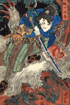 View Higuchi Jiro struggling with the giant monkey as it grips his sword The actor Ichikawa Ebizo V as the pirate Kezori Kuemon 2 works oban tate by Utagawa Kuniyoshi on artnet. Browse upcoming and past auction lots by Utagawa Kuniyoshi. Samurai Tattoo, Samurai Art, Suikoden, Grand Art, Kuniyoshi, Japanese Painting, Japanese Prints, Japan Art, Gravure