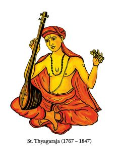Image result for pictures of thyagaraja