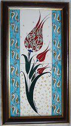 Turkish Art, Ceramic Figures, Antique Paint, Tile Art, Art Decor, Home Decor, Decoration, Porcelain Tile, Islamic Art