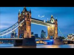 Tower Bridge - A bascule cum suspension bridge in London, spanning the River Thames, gets its name from the Tower of London nearby. Around The World In 80 Days, Around The Worlds, Mundo Fitness, Bridge Wallpaper, London Attractions, Tower Bridge London, London Eye, Best Cities, British Museum