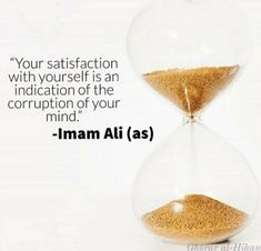 Hazrat Ali Sayings, Imam Ali Quotes, Hindi Quotes, Islamic Images, Islamic Pictures, Islamic Inspirational Quotes, Islamic Quotes, Hazrat Imam Hussain, Mola Ali