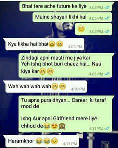 Trendy funny texts conversations in hindi ideas - Funny Quotes Funny School Jokes, Very Funny Jokes, Crazy Funny Memes, Really Funny Memes, Funny Facts, Hilarious Memes, Funny Tweets, Stupid Funny, Best Friend Quotes Funny