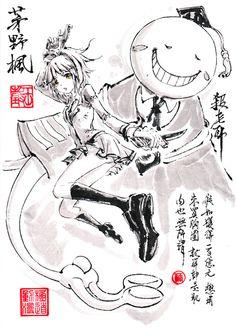 Kaede and Koro-Sensei Assassin, Otaku, Manga Anime, Anime Art, Koro Sensei, Nagisa Shiota, Nagisa And Karma, Butler Anime, Ink Illustrations