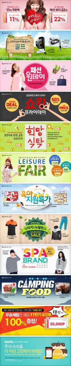 Banner Web Design, Web Banner Design, Email Design, Graph Design, Web Banners, Banner Design Inspiration, Web Inspiration, Mobile Banner, Leaflet Design
