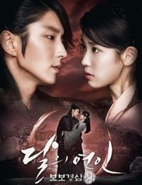 Scarlet Heart: Ryeo drama .Simply wonderfull,I recomend it,all actors are very handsome