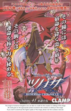 Tsubasa: Reservoir Chronicle 41 at MangaFox.me