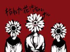 【初音ミク】リンネ【PV】