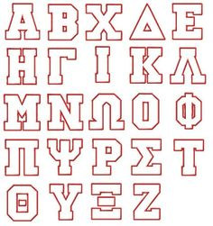 Greek alphabet template helpful to make t shirt letters and such greek font spiritdancerdesigns Image collections