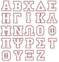 Greek Letters & Greek Fonts | Fonts, Art and Shirts