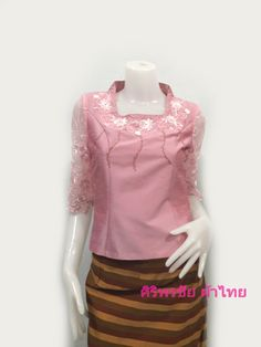 เสื้อผ้าไหมสีชมพูแต่งลูกไม้ เสื้อผ้าไหมแต่งลูกไม้ เสื้อใส่ผ้าซิ่นสีชมพู เสื้อผ้าฝ้ายสีชมพูปักมุก