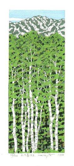 Fumio Fujita Woodblock Print