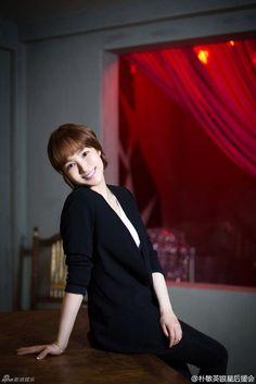Hallyu Star, Park Min Young, Korean Drama, Asian Woman, Kdrama, Normcore, Kpop, Actresses, Actors