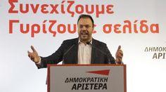 En Arxikos Politis : ΔΗΜΑΡ: Τα αδιέξοδα και ο φαύλος κύκλος της ύφεσης ...