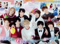 Hey! Say! JUMP Japan Art, My Life, Sayings, Movie Posters, Japanese Art, Lyrics, Film Poster, Popcorn Posters, Word Of Wisdom