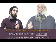 Advice to Nouman Ali Khan (AQIDAH ISSUES P1) - Al'alaamah Dr. Raslan - YouTube