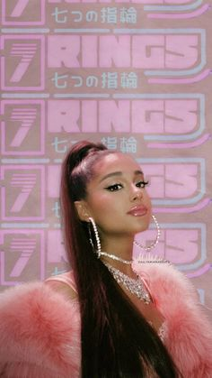 7 rings is my favorite song - Ariana Grande❤ - Rings Ariana Grande Fotos, Ariana Grande Wallpapers, Ariana Grande Drawings, Ariana Grande Pictures, Ariana Grande Background, Justin Timberlake, Pink Aesthetic, Lady Gaga, Cute Wallpapers