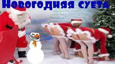 Стрим по танкам(world of tanks):Новогодняя суета!!!