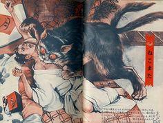 Gojin Ishihara illustration japonaise (6)