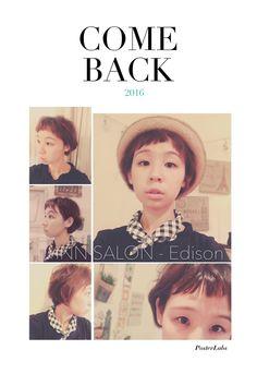 ⭕️彰化INN salon - Edison ⭕️日系甜美造型風格 ⭕️短髮造型 ⭕️短瀏海