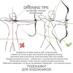 Drawing Anatomy Reference Drawing Tips: Line of Action Drawing Reference Poses, Anatomy Reference, Drawing Techniques, Drawing Tips, Drawing Ideas, Manga Drawing Tutorials, Manga Tutorial, Anatomy Tutorial, Wie Zeichnet Man Manga