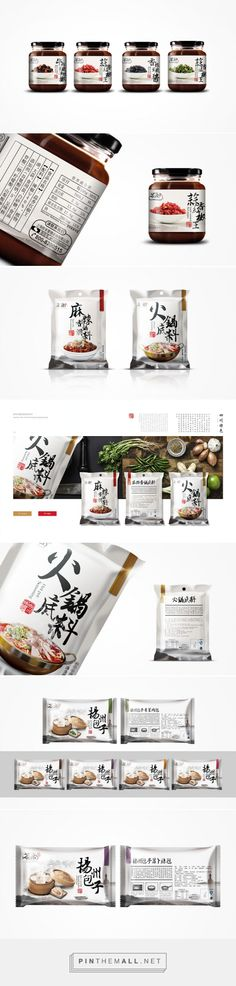 Hui Shang #sauce #packaging designed by ART Production Shanghai / Heat Island - http://www.packagingoftheworld.com/2015/07/hui-shang.html