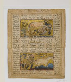 """""""How Rustam Found a Spring"""", Folio from a Shahnama (Book of Kings) of Firdausi"""