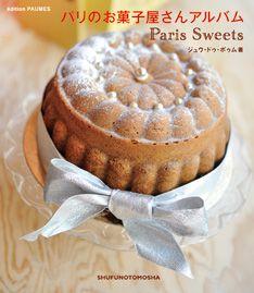 Livre Paris sweets édtions Paumes