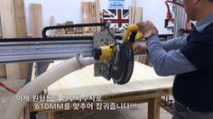 Woodro Leehyun 판재 재단 설명 동영상...!!!  All in one woodworking machine.....