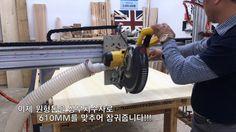 Woodro Leehyun 판재 재단 설명 동영상...!!!  All in one woodworking machine.....