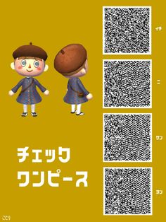 Animal Crossing Hair, Animal Crossing Qr Codes Clothes, Animal Games, My Animal, Acnl Paths, Ac New Leaf, Harry Potter Christmas, Christmas Design, Pixel Art