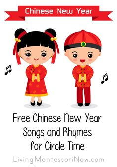 Free educational videos, songs, and rhymes about Chinese New Year (Lunar New Year) for classroom or home; resources for a variety of ages