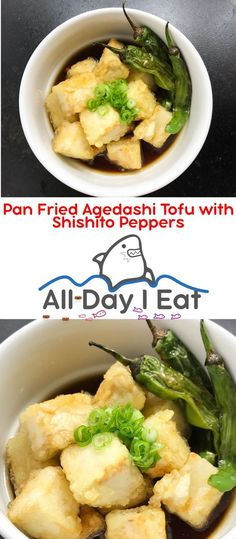 Pan Fried Agedashi Tofu with Shishito Peppers in a Dashi Broth. Warm tofu with a crispy skin and soft interior that melts in your mouth!! | www.alldayieat.com