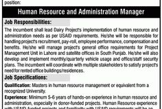 Job Opportunity (Human Resource & Administration Manager)  