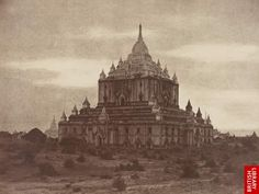 That Pin Yu Pagoda, Pagan, Burma 1855 - from the archives of The British Library