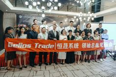 Gelios Trade considered a trusted broker for more than million customers. Exchange Rate, Foreign Exchange, Photo Report, Investment Companies, Chongqing, Online Trading, Vip, June, China