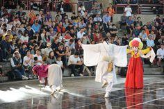 중요무형문화재 제18호. 동래야류(東萊野遊)  한국 전통 연극양식으로 가무악이 복합된  해학성이 강한 연희형태의 탈춤.