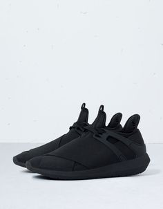 Bershka Bulgaria  - Men's elastic fashion sneakers