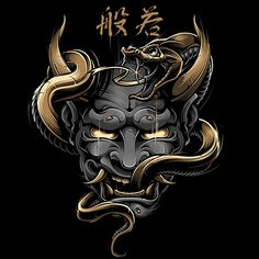 BLACKOUT BROTHER - HANNYA - monster - old school frases hombres hombres brazo ideas impresionantes japoneses pequeños tattoo Hannya Samurai, Samurai Maske Tattoo, Hannya Maske Tattoo, Hannya Tattoo, Oni Mask Tattoo, Demon Tattoo, Japanese Mask Tattoo, Japanese Tattoo Designs, Japanese Sleeve Tattoos