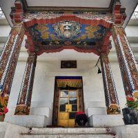Thim-The National Memorial Chorten Thimphu Bhutan